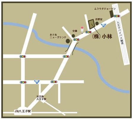 八王子駅からの地図